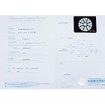 ダイヤモンドの鑑定書やソーティングがある場合はお持ちください。よりスムーズな査定が可能となります。