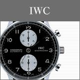 IWCの高価買取