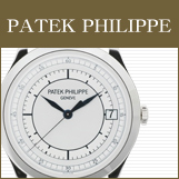 パテックフィリップの高価買取