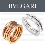 ブルガリの高価買取