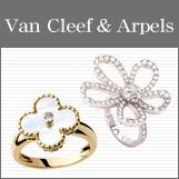 ヴァンクリーフ&アーペルの高価買取